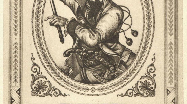 Pocztówka projektu Artura Szyka z ok. 1900 r. (źródło: zbiory ikonograficzne Książnicy Cieszyńskiej, sygn. IG P I 00691)